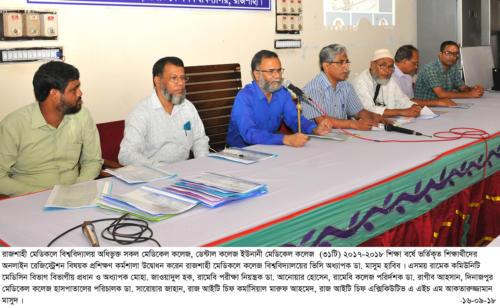 Rajshahi RMU Press Release Photo-16-09-2018-2